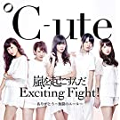 ���肪�Ƃ�~�����̃G�[��~/�����N������ Exciting Fight!(���Y�����B)(DVD�t)