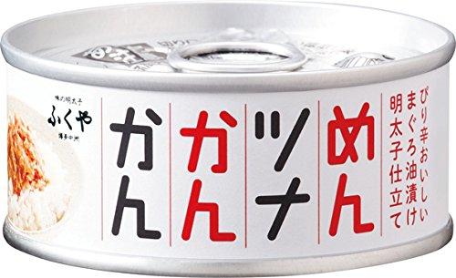 fideos-de-atn-loca-avin-1-latas