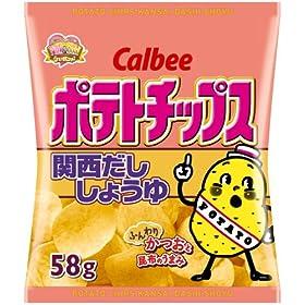 カルビー ポテトチップス関西だししょうゆ味 58g×12袋