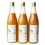 無農薬・有機栽培みかん使用 「濃厚みかんジュース」 720ml 3本セット