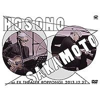 細野晴臣×坂本龍一 at EX THEATER ROPPONGI 2013.12.21 [DVD]