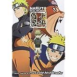 Naruto 10 ans 100 Shinobispar Masashi Kishimoto
