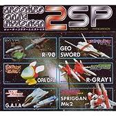 シューティングゲームヒストリカ SP2 トレーディングフィギュアコレクション ジオソード2号機/オパオパノーマル入6種セットA