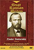Great Russian Writers: Fyodor Dostoevsky