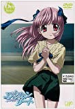 エルフェンリート 6th Note [DVD]