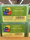 365 Everyday Value Vegetable Glycerin Soup French Milled Olive Aloe (Pack of 2)