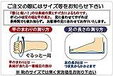 【ひらいや】「女舟形平表茶竹白木縞赤福林」サイズ:M(22.5〜23.0cm) 鼻緒のすげ方:普通 甲まわり21cm