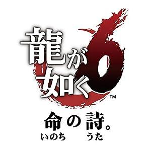 セガゲームス  3日間100位以内 プラットフォーム: PlayStation 4発売日: 2016/12/8新品:   ¥ 8,845