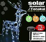 【トナカイ型】ソーラーイルミネーションライト(P-SI003)高輝度LED・72灯防滴仕様!ソーラーパネル搭載!