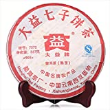 2012 Yunnan Puer Tea Big Profit 7572 Ripe Tea Liquor Color Red Make Sweet Fragrance Free Shipping