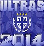 ULTRAS2014 (初回盤)