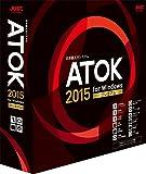 ATOK 2015 for Windows [プレミアム] 通常版