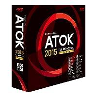 ATOK 2015 for Windows(プレミアム)