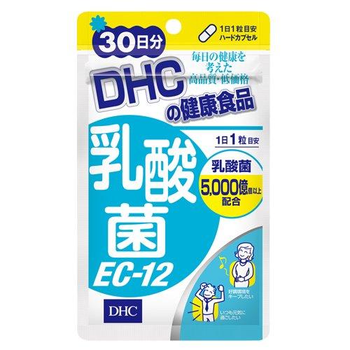 乳酸菌EC-12 30日分