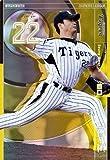 オーナーズリーグ21 OL21 スーパースター SS オスンファン(呉昇桓) 阪神タイガース
