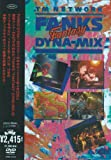 FANKS Fantasy DYNA-MIX [DVD]