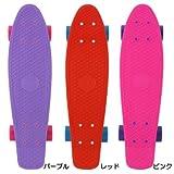 ペニー (PENNY) スケートボード コンプリート 22 CLASSICS PNY-011