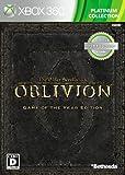 The Elder Scrolls IV:���֥�ӥ��� Game of the Year Edition �ץ���ʥ��쥯�����