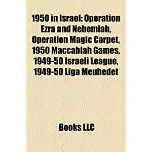 Operation Ezra And Nehemiah | RM.
