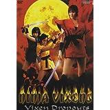 Ninja Vixens - Vixen Dropouts ~ Kouji Sorata