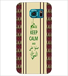 PrintDhaba Quote D-2721 Back Case Cover for SAMSUNG GALAXY S6 EDGE (Multi-Coloured)