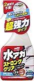 SOFT99 ( ソフト99 ) ボディクリーナー 水アカストロングクリア 500ml 00495