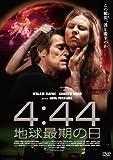 4:44 地球最期の日[DVD]