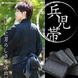 夏用 兵児帯 男性用 浴衣 着物 着付け 小物 紳士 メンズ 黒 日本製sin2671【新品】