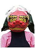 獅子舞マスク