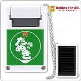 企業コラボ企画「ソーラーチャージeco2-foriPhone/iPod」東洋水産(緑のたぬき天そば)