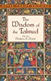 img - for The Wisdom of the Talmud (Dover Thrift Editions) book / textbook / text book