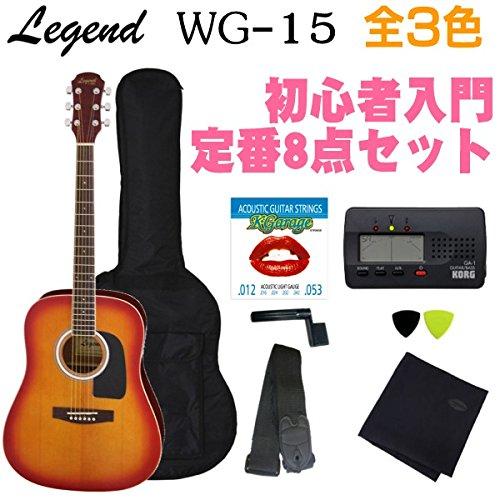 【アコギ定番8点セット】Legend WG-15 レジェンド by Aria ProII アコースティックギター/ドレッドノートタイプ初心者入門セット /CS