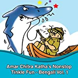 Amar Chitra Katha's Nonstop Tinkle Fun - Vol. 1 (Bengali) (Set of 3 books)