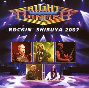 Rockin' Shibuya 2007