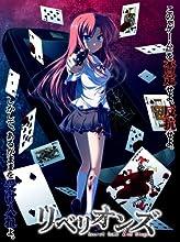 リベリオンズ~Secret Game 2nd Stage~ 初回限定版 (オリジナルサウンドトラック 同梱)