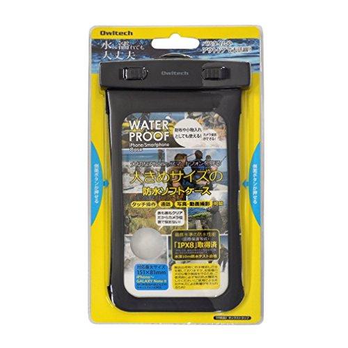 オウルテック iPhone6s/6sPlus等対応 もしもの時でも安心メーカー保証 大きめサイズのスマートフォン用防水・防塵ケース 保護等級IP68取得 OWL-MAWP03(BK)