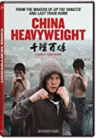 China Heavyweight (2012)