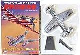 タカラ [9] TMW 1/144 世界の傑作機 第1弾 Do335A ロールアウト 単品
