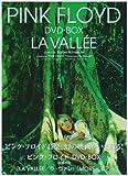ピンク・フロイド DVD-BOX[DVD]