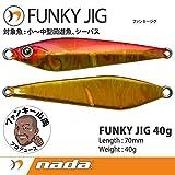 nada(ナダ) nada.(ナダ) FUNKY JIG(ファンキージグ) 40g アカキン 35121