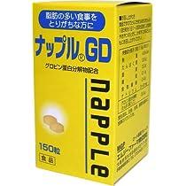 ナップルGD 150粒