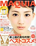 MAQUIA (マキア) 2011年 01月号 [雑誌]