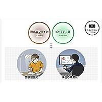 【第3類医薬品】エスタロンモカ錠 24錠