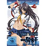 Ikki Tousen - Great Guardians Vol. 2