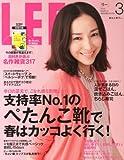 LEE (リー) 2014年 3月号