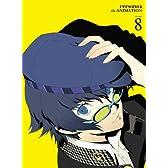 ペルソナ4 8(完全生産限定版) [DVD]