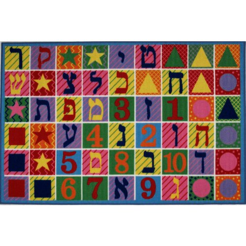 Hebrew Numbers Letters & Shapes Area Rug 19