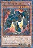遊戯王カード  SPTR-JP035 BF-暁のシロッコ(パラレル)遊戯王アーク・ファイブ [トライブ・フォース]
