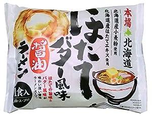 藤原製麺 本場北海ほたてバター風味醤油ラーメン 128g×10袋