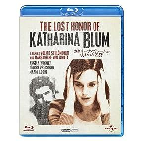 カタリーナ・ブルームの失われた名誉 [Blu-ray]